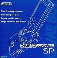 【中古】GBAハード ゲームボーイアドバンスSP本体 アズライトブルー