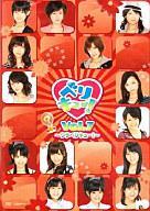 中古 その他DVD Berryz工房 ベリキュー 数量は多 人気海外一番 7