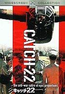 中古 買収 洋画DVD 割引も実施中 ハッピープライス キャッチ22