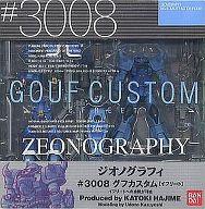 【中古】フィギュア MS-07B-3 グフカスタム(イフリート) 「機動戦士ガンダム」 GUNDAM FIX FIGURATION ZEONOGRAPHY #3008
