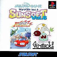 【中古】PSソフト SUNSOFT Vol.6~メモリアル☆シリーズ~