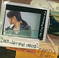 【中古】邦楽CD ZARD / Cool City Production vol.6 ZARD ~WHAT RARE TRACKS!~ ZARD Edit