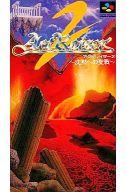【中古】スーパーファミコンソフト アクトレイザー2