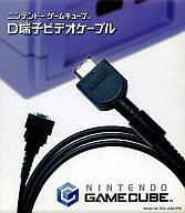 【中古】NGCハード D端子ビデオケーブル