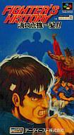 【エントリーでポイント10倍!(3月28日01:59まで!)】【中古】スーパーファミコンソフト ファイターズヒストリー 溝口危機一髪