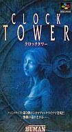 【中古】スーパーファミコンソフト クロックタワー