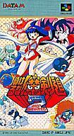 【中古】スーパーファミコンソフト 負けるな魔剣道2 決めろ!妖怪総理大臣