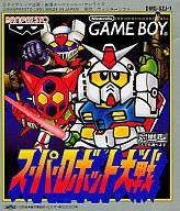 【中古】GBソフト スーパーロボット大戦