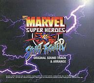 【中古】CDアルバム マーヴル・スーパーヒーローズ VS.ストリートファイター オリジナルサウンドトラック&アレンジ