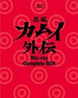 【中古】アニメBlu-ray Disc 忍風カムイ外伝 Blu-ray Complete BOX