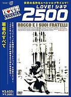 中古 洋画DVD 若者のすべて 格安SALEスタート LOVE シネマ2500シリーズ 店舗