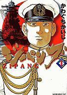 【中古】B6コミック ジパング 全43巻セット / かわぐちかいじ【中古】afb