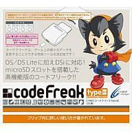 【中古】ニンテンドーDSハード コードフリーク typeIII(DS用)