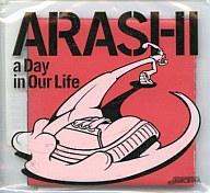 【中古】邦楽CD 嵐 / a Day in Our Life[限定盤]