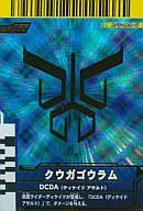 本日の目玉 中古 ガンバライド スペシャルカード 第4弾 新商品 クウガゴウラム : 4-065 SP