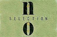 【中古】邦楽CD 井上陽水 / NO SELECTION
