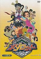 【中古】アニメDVD メダロット DVD-BOX 2
