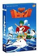 【中古】アニメDVD 海のトリトン DVD-BOX