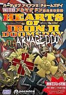 【中古】Windows98/Me/2000/XP/Vista CDソフト HEARTS OF IRON II DOOMSDAY WITH ARMAGEDDON [完全日本語版]