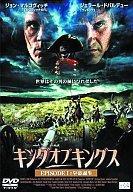 中古 洋画DVD キング オブ 全品送料無料 激安特価品 キングス 1:皇帝誕生 EPISODE