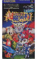 【中古】スーパーファミコンソフト 超魔界村