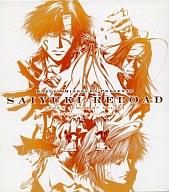 【中古】アニメ系CD ドラマCD SAIYUKI RELOAD -EVEN A WORM- VOL.4 (COMIC ZERO-SUM CD COLLECTION28)