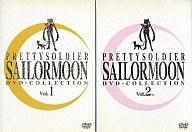 【中古】アニメDVD 美少女戦士セーラームーン DVD-COLLECTION 全2BOXセット