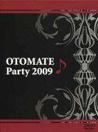 中古 その他DVD OTOMATE オトメイトパーティー 2009 Party 大好評です 開店記念セール