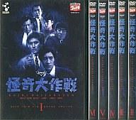 100%本物 特撮DVD 怪奇大作戦 全6巻セット, クマコウゲンチョウ 5695fe96