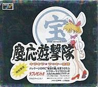 【中古】メガドライブCDソフト(メガCD) 慶応遊撃隊 キラキララッキー宝箱パッケージ仕様