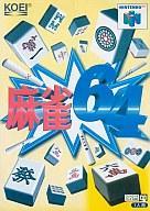 高品質新品 中古 ニンテンドウ64ソフト ハイクオリティ 麻雀64