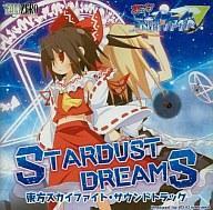 送料無料 smtb-u 高価値 中古 同人音楽CDソフト STARDUST 領域ZERO DREAMS サウンドトラック 今だけスーパーセール限定 東方スカイファイト