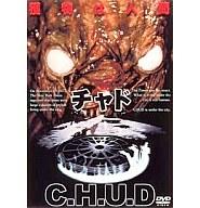 【中古】洋画DVD チャド('84米)