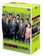 【中古】国内TVドラマDVD 太陽にほえろ! 1979 DVD-BOX1 <7枚組>