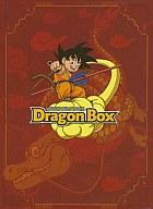【中古】アニメDVD ドラゴンボール DVD-BOX DRAGON BOX (特典ジオラマセット欠け)