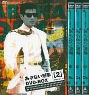 【エントリーでポイント10倍!(12月スーパーSALE限定)】【中古】国内TVドラマDVD あぶない刑事 BOX Volume.2 [初回生産限定]【タイムセール】