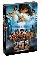 誕生日プレゼント 中古 邦画DVD 生存者あり 新生活 252