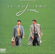 中古 予約販売品 洋画DVD 八日目 '96ベルギー 海外輸入 仏 パイオニア