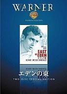中古 洋画DVD 2枚組 セール特別価格 エデンの東 オープニング 大放出セール