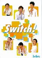 【中古】その他DVD Blue Shuttle Produce「Switch!」