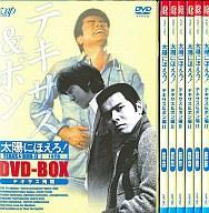 【中古】国内TVドラマDVD 太陽にほえろ! テキサス&ボン編 II DVD-BOX テキサス殉職