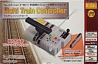 【中古】PS2ハード Multi Train Controller(マルチトレインコントローラ)