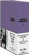 【中古】洋画DVD ロベール・ブレッソン2 DVD-BOX<3枚組>