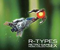 【中古】アニメ系CD R-TYPES RETRO GAME MUSIC COLLECTION