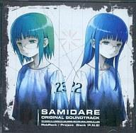 【中古】同人音楽CDソフト SAMIDARE ORIGINAL SOUNDTRACK[冊子+特製パッケージ付] / RebRank