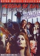 中古 アウトレット 洋画DVD メシア デッド 低価格化 オブ ザ