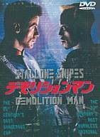 中古 洋画DVD デモリションマン WHV 春の新作 '93米 新商品
