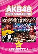 中古 その他DVD AKB48 DVD MAGAZINE Vol.06 夢の花びらたち AKB 薬師寺奉納公演2010 安値 国内送料無料
