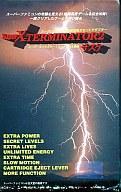 【中古】スーパーファミコンハード スーパーXターミネーター2 サスケ + ゲーム裏技改造完全マニュアル