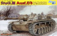 【中古】プラモデル 1/35 StuG.III Ausf.F/8 Late Production w/Winterketten 「'39-'45 SERIES」 [6644]